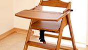 お子様椅子完備