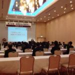 第36期 経営方針発表会